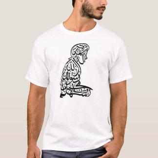 Camiseta T-shirt muçulmano dos homens do Islão de Salat
