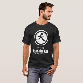 Camiseta T-shirt preto do logotipo do karaté de Tenshin-Kai
