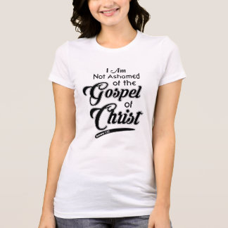 Camiseta T-shirt religioso cristão nao humilhado da bíblia
