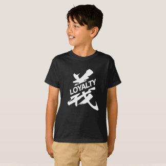 Camiseta T-shirt tipográfico da lealdade (caráter chinês)