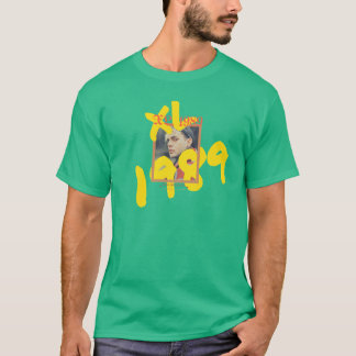 "Camiseta t-shirt ""xl.1989"""