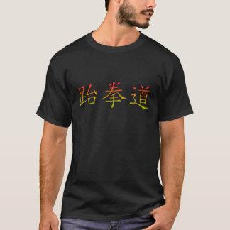 Camiseta Tae Kwon-Faz T vermelho e amarelo