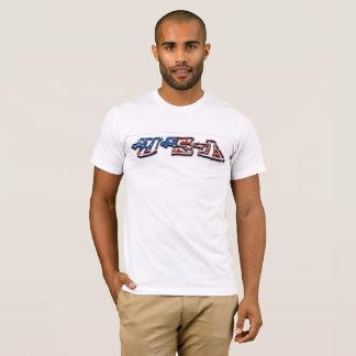 Camiseta Tag EUA