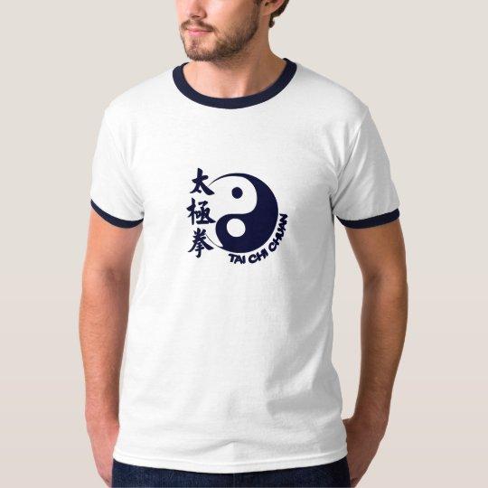 Camiseta Tai chi chuan T-Shirt Gray
