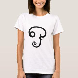 Camiseta Tamil OM no preto