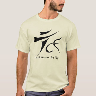 Camiseta Tenkara sobre - - voe o t-shirt básico