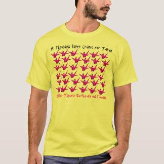 Camiseta Terremoto e tsunami de 2011 japoneses