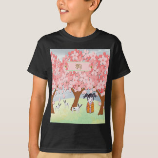 Camiseta Terrier de Jack Russell, menina chinesa, árvore de