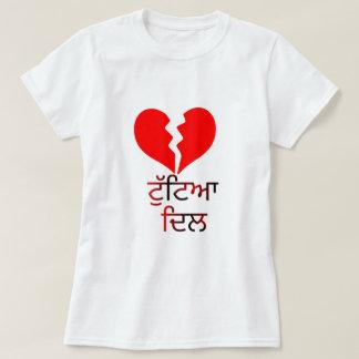 Camiseta Texto no Punjabi: ਟੁੱਟਿਆਦਿਲ e coração vermelho