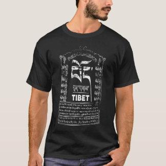 Camiseta Tibet afligiu o t-shirt