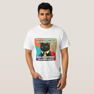 Camiseta Título de meu t-shirt