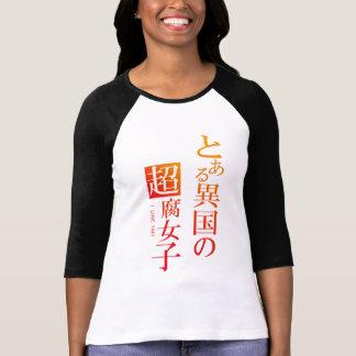 Camiseta Toaru Ikoku nenhum Cho Fujyoshi