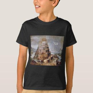 Camiseta Torre de babel