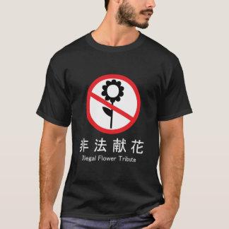 Camiseta Tributo ilegal da flor