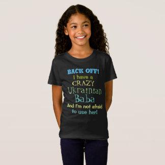 Camiseta TShirt colorido dos miúdos do babá ucraniano louco