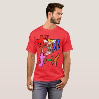 Camiseta Tshirt do GItaroo-Menino
