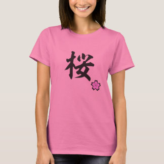 Camiseta Tshirt du Kanji Sakura