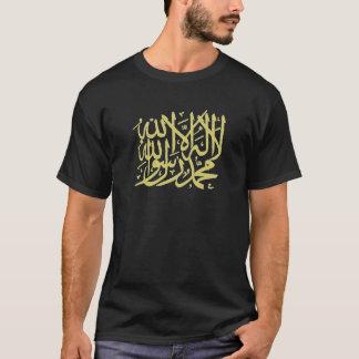 Camiseta Tshirt islâmico de Shahada
