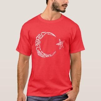 Camiseta Türkiye Cumhuriyeti - Atatürk