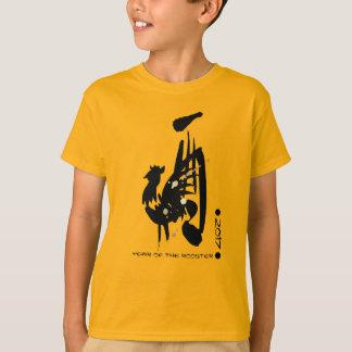 Camiseta Um ano de 2017 chineses do galo caçoa t-shirt