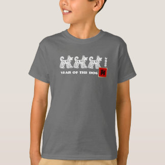 Camiseta Um ano de 2018 chineses do cão caçoa t-shirt