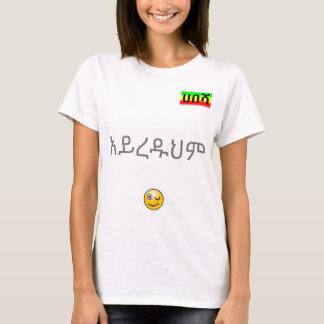 Camiseta Um t-shirt imperativo a todo o Habesha na diáspora
