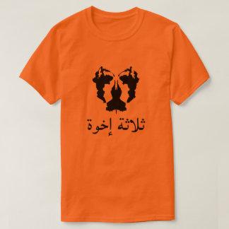 Camiseta Um teste da mancha com a laranja do ثلاثةإخوة do