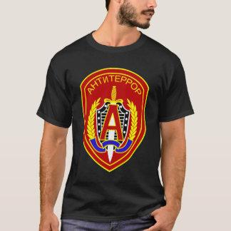 Camiseta Unidade alfa