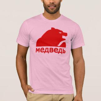 Camiseta Vermelho do sangue do urso de Медведь S do russo