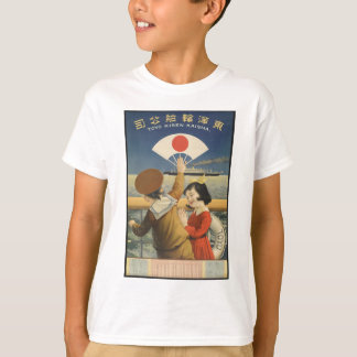 Camiseta Viagens vintage Japão