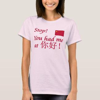 Camiseta Você teve-me em Nihao!!!