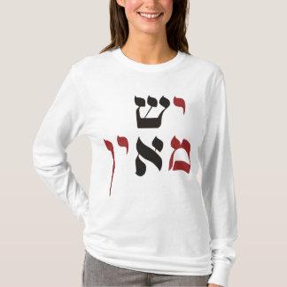 Camiseta Yesh Meayin