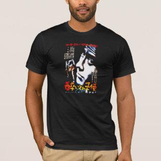 Camiseta Yoidore Tenshi