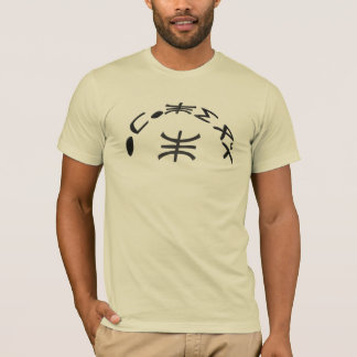 Camiseta z amazigh
