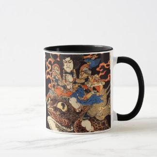 Caneca 侍と化け蛙, samurai do 国芳 e sapo gigante, Kuniyoshi,