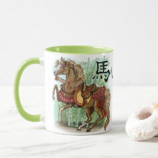 Caneca Ano chinês do zodíaco do cavalo