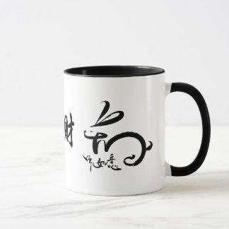 Caneca Ano novo chinês - ano do coelho