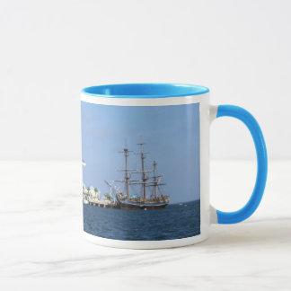 Caneca Cais de St Petersburg & recompensa do HMS