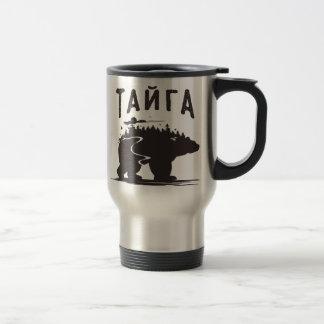 Caneca de aço inoxidável de Тайга