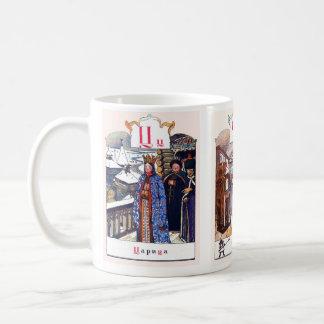 Caneca De Café A imagem do alfabeto de russo agride completo, #9