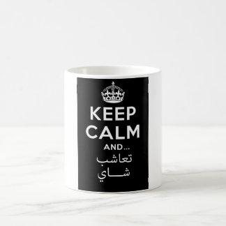Caneca De Café A língua egípcia mantem a calma e bebe o chá