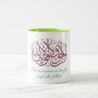 Caneca de café árabe da caligrafia