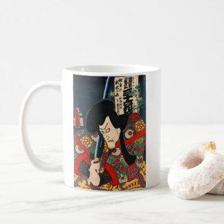 Caneca De Café Ator Aku Hichibei 1863