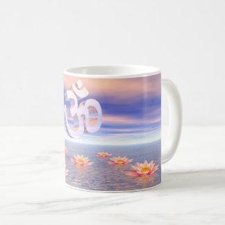 Caneca De Café Aum - OM em cima dos waterlilies - 3D rende