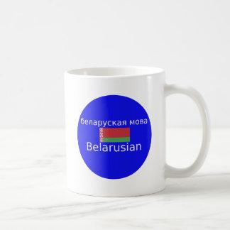 Caneca De Café Bandeira de Belarus e design da língua