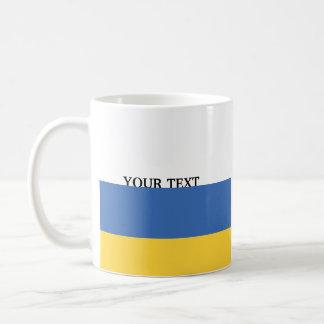 Caneca De Café Bandeira de Ucrânia