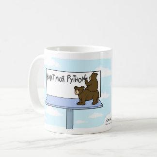 Caneca De Café Caça do urso de Florida