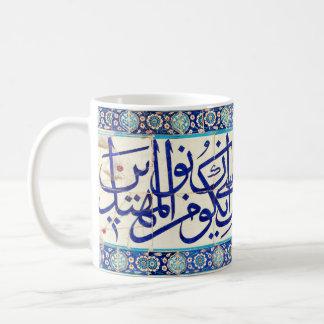 Caneca De Café Caligrafia árabe