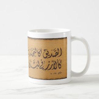 Caneca De Café Cedro dos salmos 92,12 de Líbano