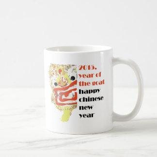 Caneca De Café Ciclo animal do zodíaco do ano novo chinês da